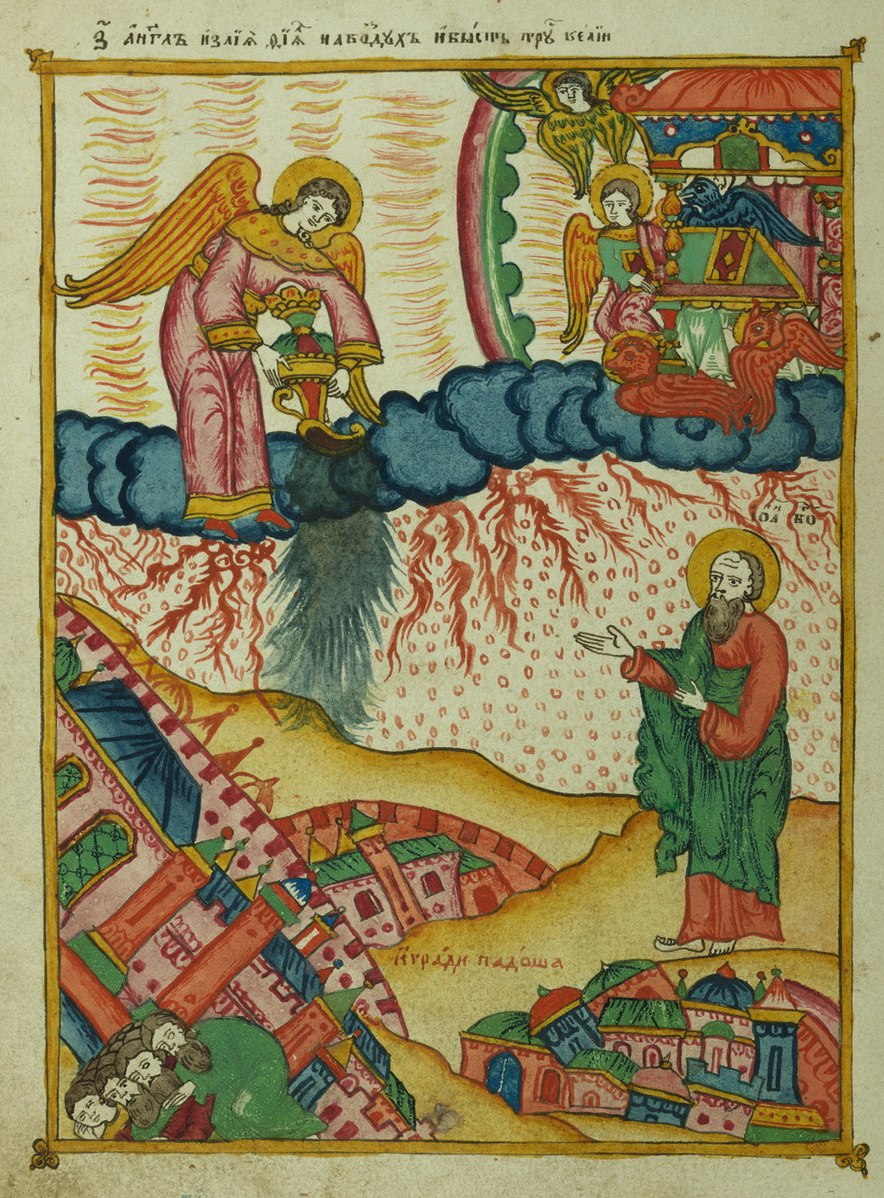 884px-Walters_Ms._W917_-_Apocalypse_by_Andrew_of_Caesarea_f.161v_The_seventh_vial