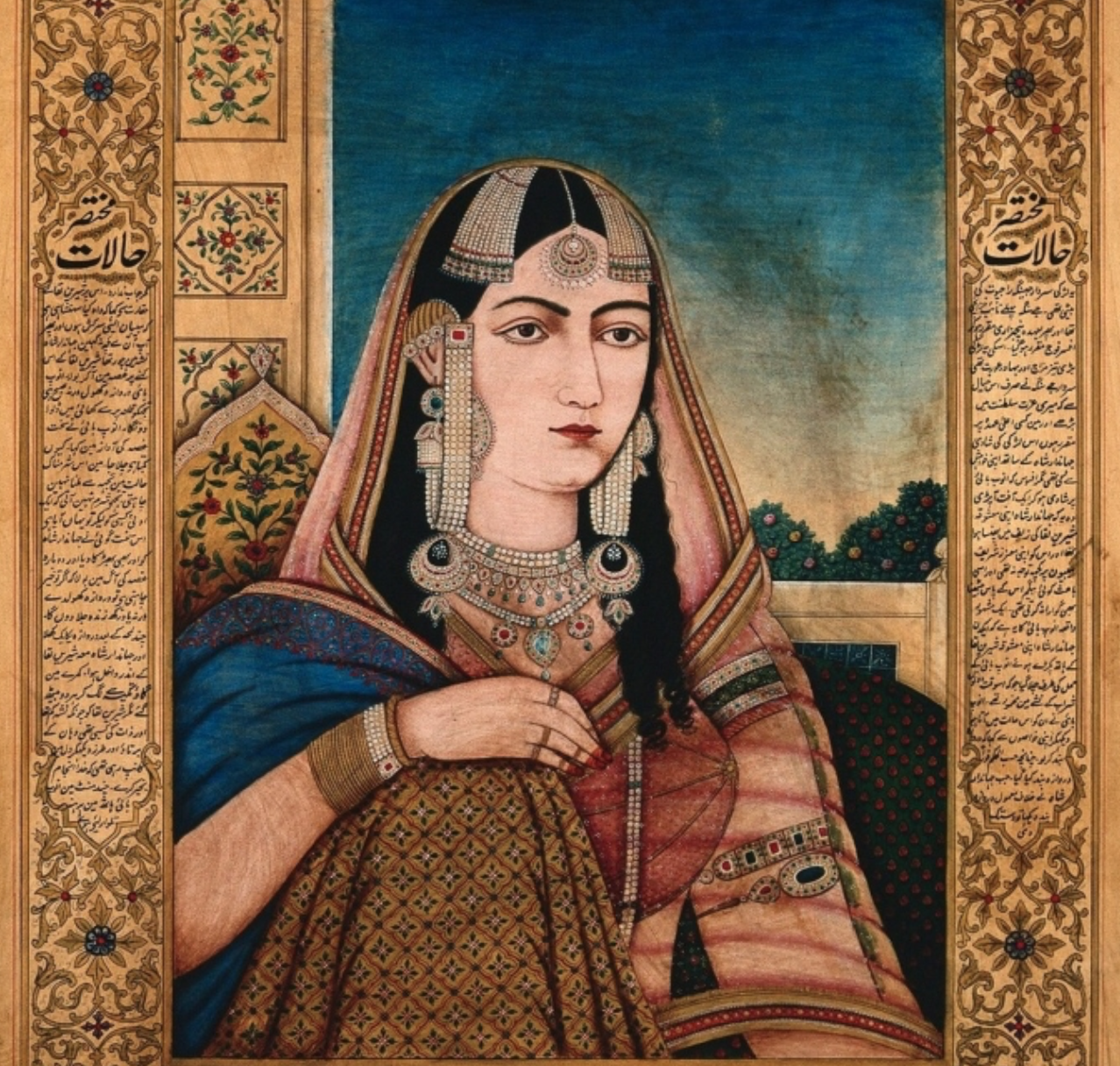 Image of a Tawaif